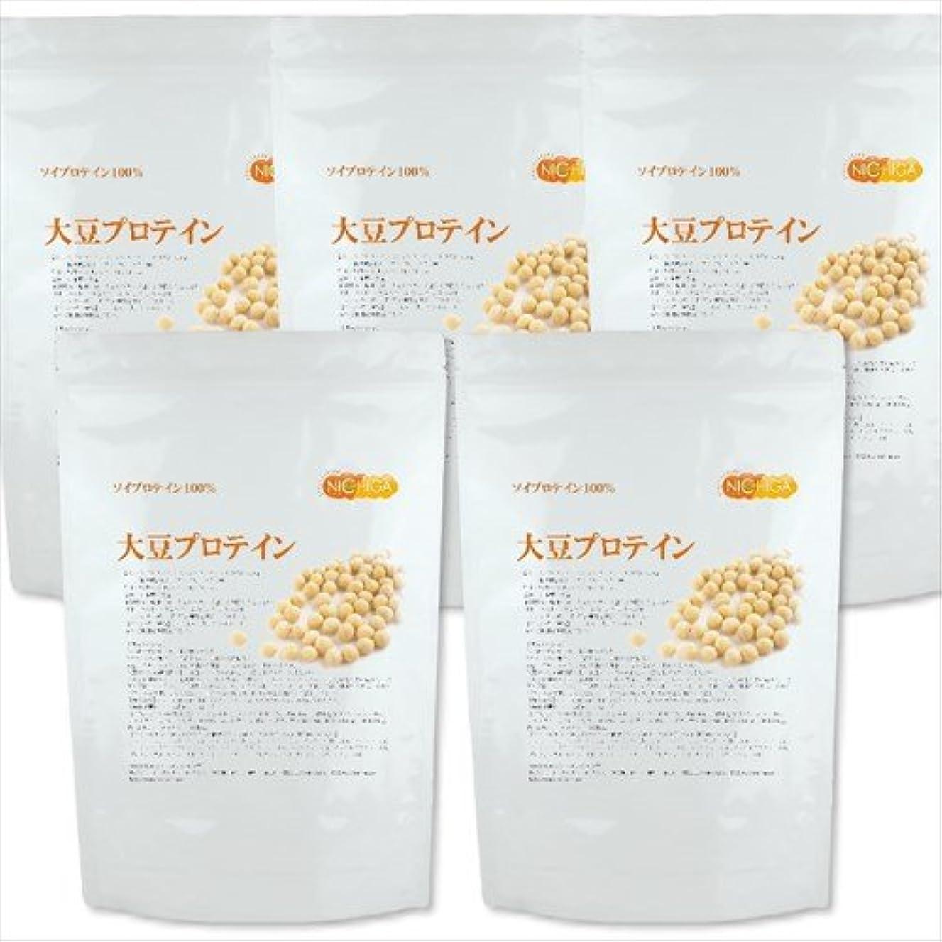ヒゲクジラ帽子哺乳類<New> 大豆プロテイン(国内製造)1kg×5袋 [02] NICHIGA(ニチガ) 製品のリニューアル致しました ソイプロテイン100% 遺伝子組み換え不使用大豆 新規製法採用!