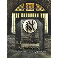 Rebellion Book II: Book of Soung: A steamy romantic historical saga set in Qing Dynasty China
