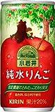 小岩井 純水りんご 缶 (185g×30本)