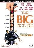 ケビン・ベーコンのハリウッドに挑戦!! [DVD]
