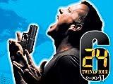 24 -TWENTY FOUR- シーズン6 (字幕版)