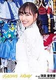 【須田亜香里】 公式生写真 AKB48 ジワるDAYS 劇場盤 選抜Ver.