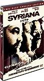 シリアナ 特別版 [DVD] 画像