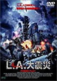 L.A.大震災[DVD]