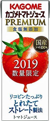 カゴメトマトジュース プレミアム 食塩無添加 紙パック 200ml ×24本
