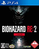 BIOHAZARD RE:2 Z Version  - PS ...