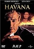 ハバナの写真