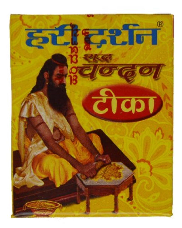 結核背の高い設計Pure Chandan Tika forすべての種類のRituals & Prayers