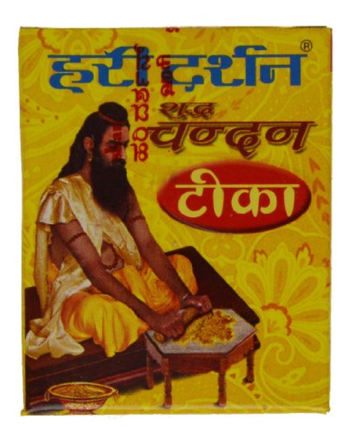 部引き算噴出するPure Chandan Tika forすべての種類のRituals & Prayers