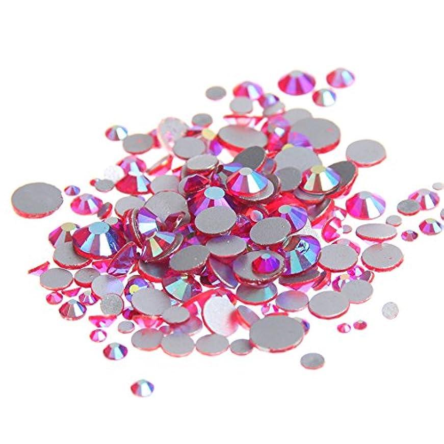 メガロポリス紛争拡声器Nizi ジュエリー ブランド ライトシャムオーロラ ラインストーン は ガラスの材質 ネイル使用 型番ss3-ss30 (SS16 1440pcs)
