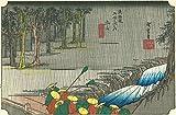 300ピース ジグソーパズル 土山「春之雨」(東海道五拾参次)(26x38cm)