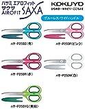コクヨ ハサミ エアロフィットサクサ グルーレス刃 ワイドハンドル ピンク ハサ-P250P
