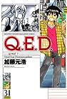Q.E.D.証明終了 第31巻