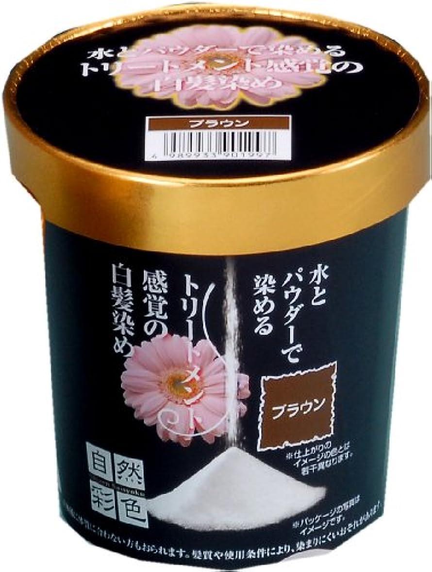 作動する解任ウィスキー鈴木油脂工業 自然彩色 白髪染め 染美A ハーブの香り ナチュラルブラウン 30g