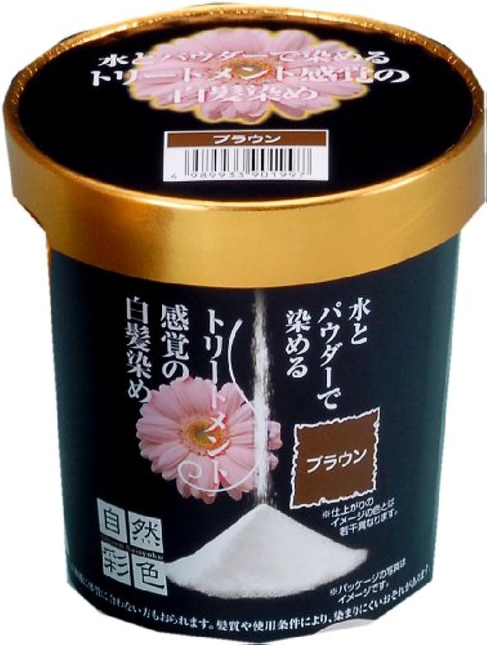 不測の事態メダル六鈴木油脂工業 自然彩色 白髪染め 染美A ハーブの香り ナチュラルブラウン 30g