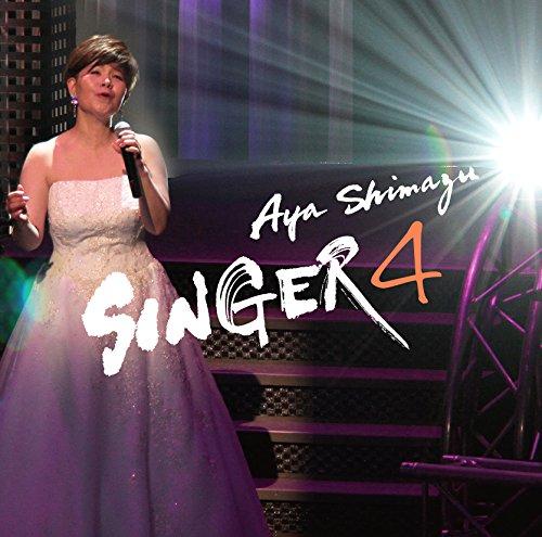 SINGER4