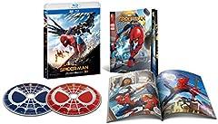 スパイダーマン:ホームカミング IN 3D(初回生産限定) [Blu-ray]