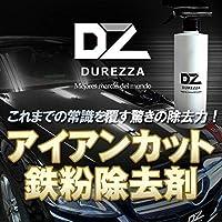ボディクリーナー 鉄粉除去剤 アイアンカット DUREZZA 500ml 車 ボディ 鉄粉 鉄粉除去