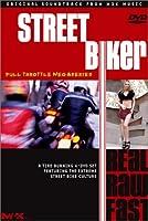 Street Biker Collector's Pack [DVD]