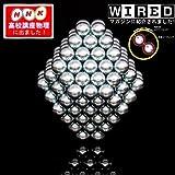 【ColdFusion】高品質レアアースマグネット ICE PEARL 【プロキット】5.0mm