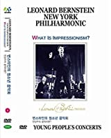 Leonard Bernstein Young People' Concert no.9 What Is Impressionism (Region code : All) (Korea Edition)