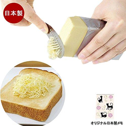 バターナイフ 日本製 ステンレス とろける バターカッター バター削り オリジナルメモ セット