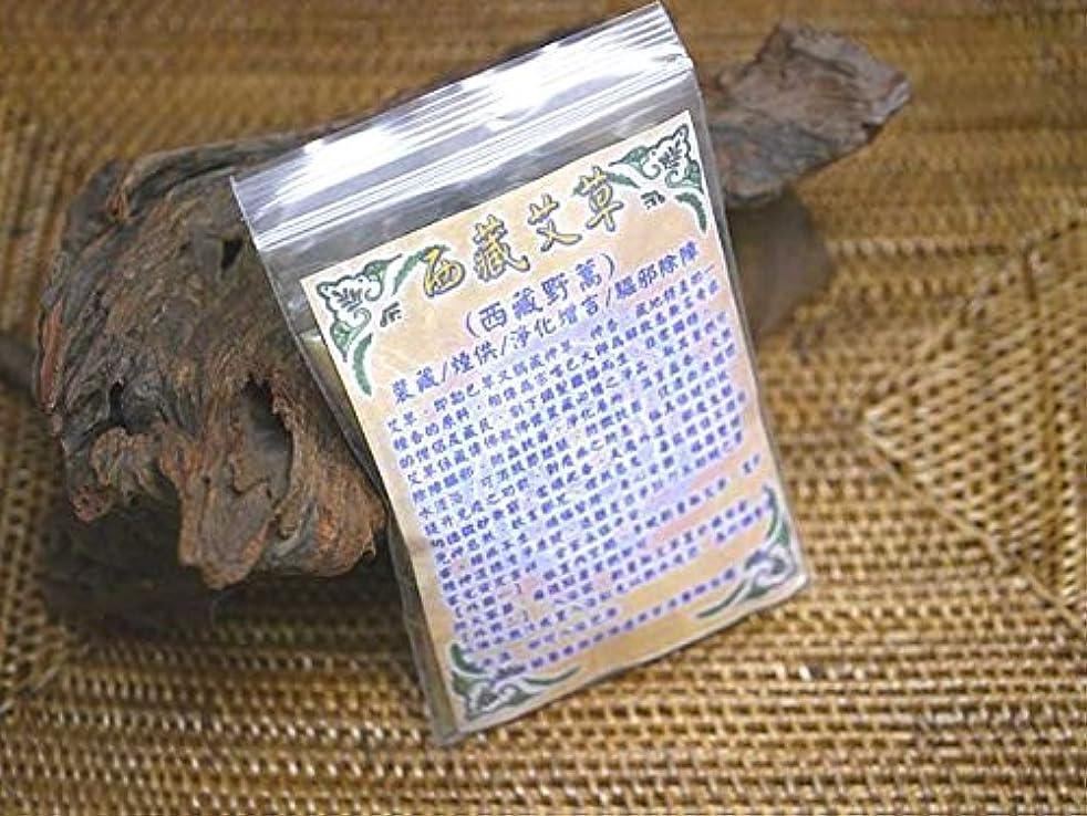 帝国メッシュバラバラにする西蔵艾草 西蔵艾草またの名を甘丹堪巴草の粉末タイプ20g