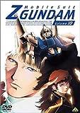 機動戦士Zガンダム 10 [DVD] 画像