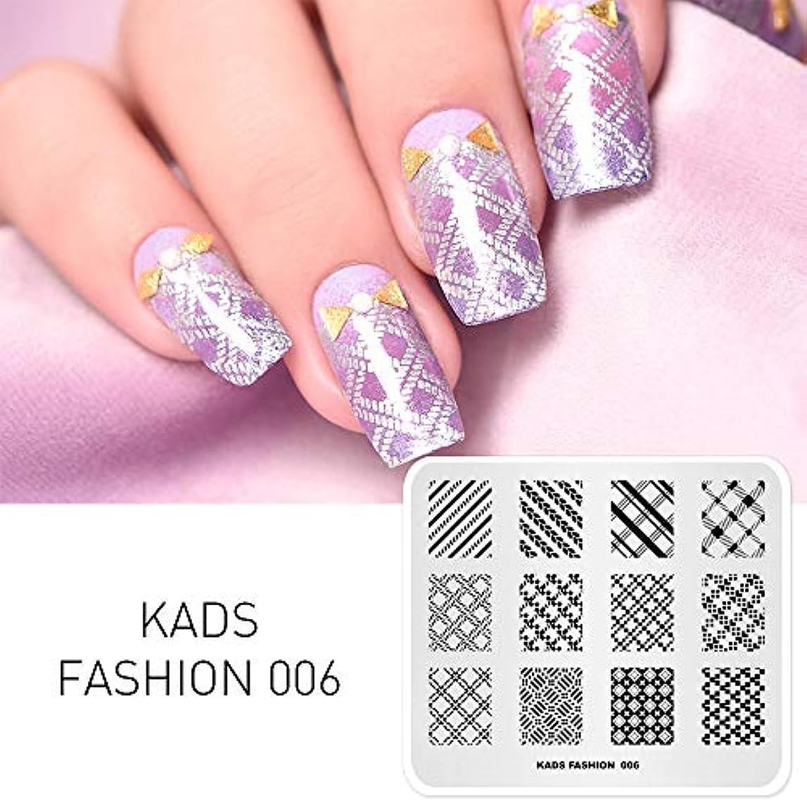ゴミ分解する退屈KADS ネイルスタンププレート ネイルステンシル ネイルイメージプレート ファッションスタイル (FA006)