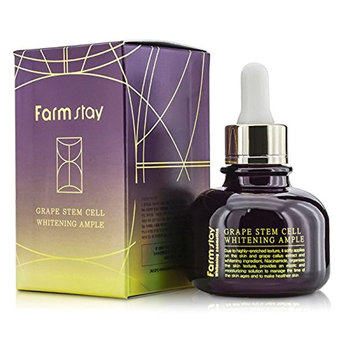節約するに勝る暗記するFarm Stay Grape Stem Cell Whitening Ampoule(Serum) 30ml/Korea Cosmetics