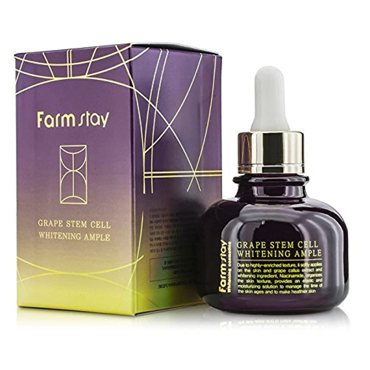 幽霊微生物服Farm Stay Grape Stem Cell Whitening Ampoule(Serum) 30ml/Korea Cosmetics