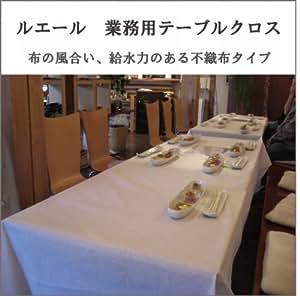 不織布製 業務用 使い捨てテーブルクロス 「ルエール」(1100mm×100m)