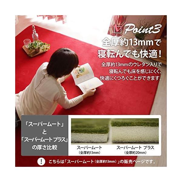 ラグマット 2畳 円形 約 190 cm 洗濯...の紹介画像5