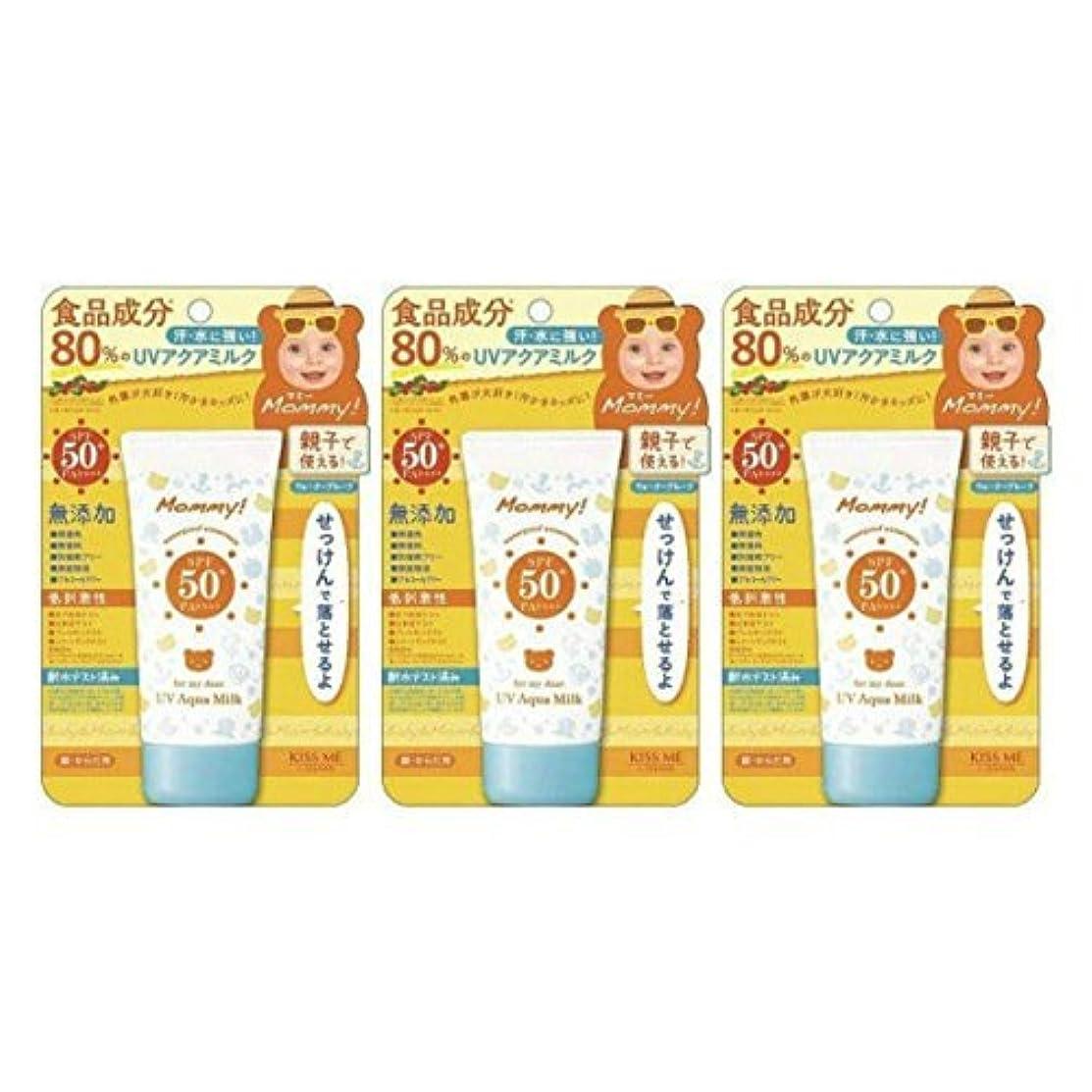 賞締める海港【3個セット】 マミーUVアクアミルク 50g