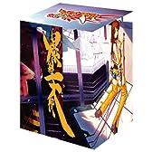 """爆裂天使 特別限定版DVD コレクターズセット 2 """"メグ"""" BOX"""