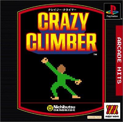MajorWaveシリーズ CRAZY CLIMBER アーケードヒッツ クレイジー・クライマー