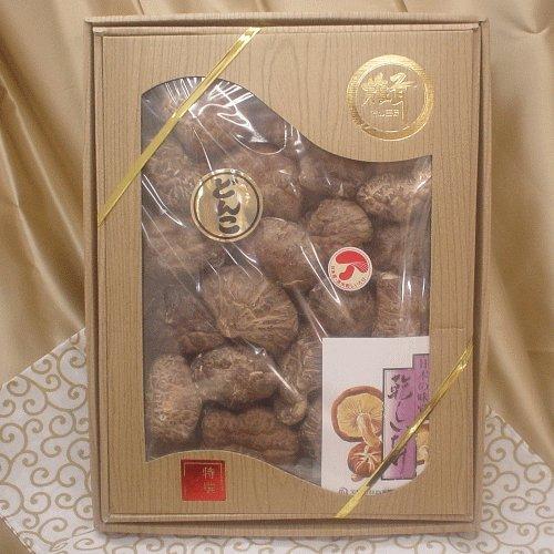 特上どんこ椎茸200g 【進物用】 D-40国内産 無農薬 無肥料の完全自然食品の厳選逸品