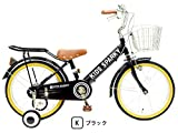 18インチ 子供用自転車 キッズスパーキー 補助輪付き 幼児自転車 男の子 女の子 組立済み (ブラック)