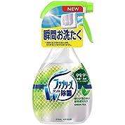 ファブリーズ 消臭芳香剤 布用 ダブル除菌緑茶成分入り 370ml