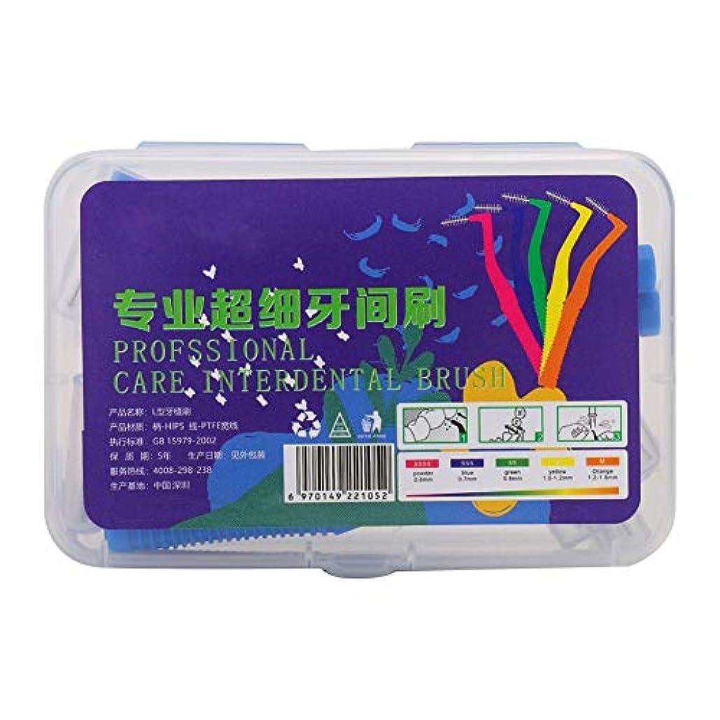 オンぴったり寛大な歯間歯ブラシ、20個のL字型歯間ブラシ柔らかい毛の汚れ除去歯ディープクリーニングツール(0.7mm)