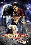ドクター・フー シーズン3  VOL.7 [DVD]