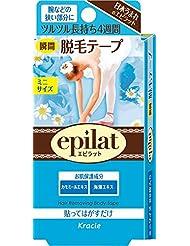 【クラシエ】エピラット 脱毛テープ ミニ 22枚 ×20個セット
