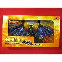 ARTFX アクションフィギュアモンスターコレクション3 Final Fantasy VIII バハムート ToyFare EDITION