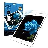 iPad Air 2019 (10.5inch)/iPad Pro 10.5inch 保護フィルム 「SHIELD・G HIGH SPEC FILM」 高透明・ブルーライトカット