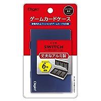 ナカバヤシ Digio2 Nintendo(ニンテンドー) SWITCH用アルミゲームカードケース 6枚収納 ブルー MCC-SWI02BL