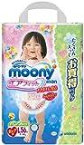 ムーニーマン エアフィット 女の子用 Lサイズ 56枚 (パンツタイプ)