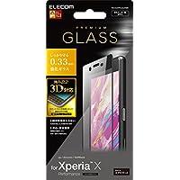 ELECOM Xperia X Performance/SO-04H/SOV33 液晶保護フィルム フルラウンド ガラス 0.33mm ふちブラック  PM-SOXPFLGGARBK