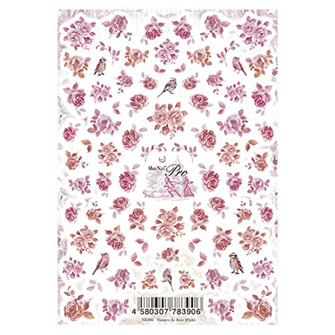 協定にはまって皮写ネイルプロ ネイルシール ニュアンスローズ ピンク アート材