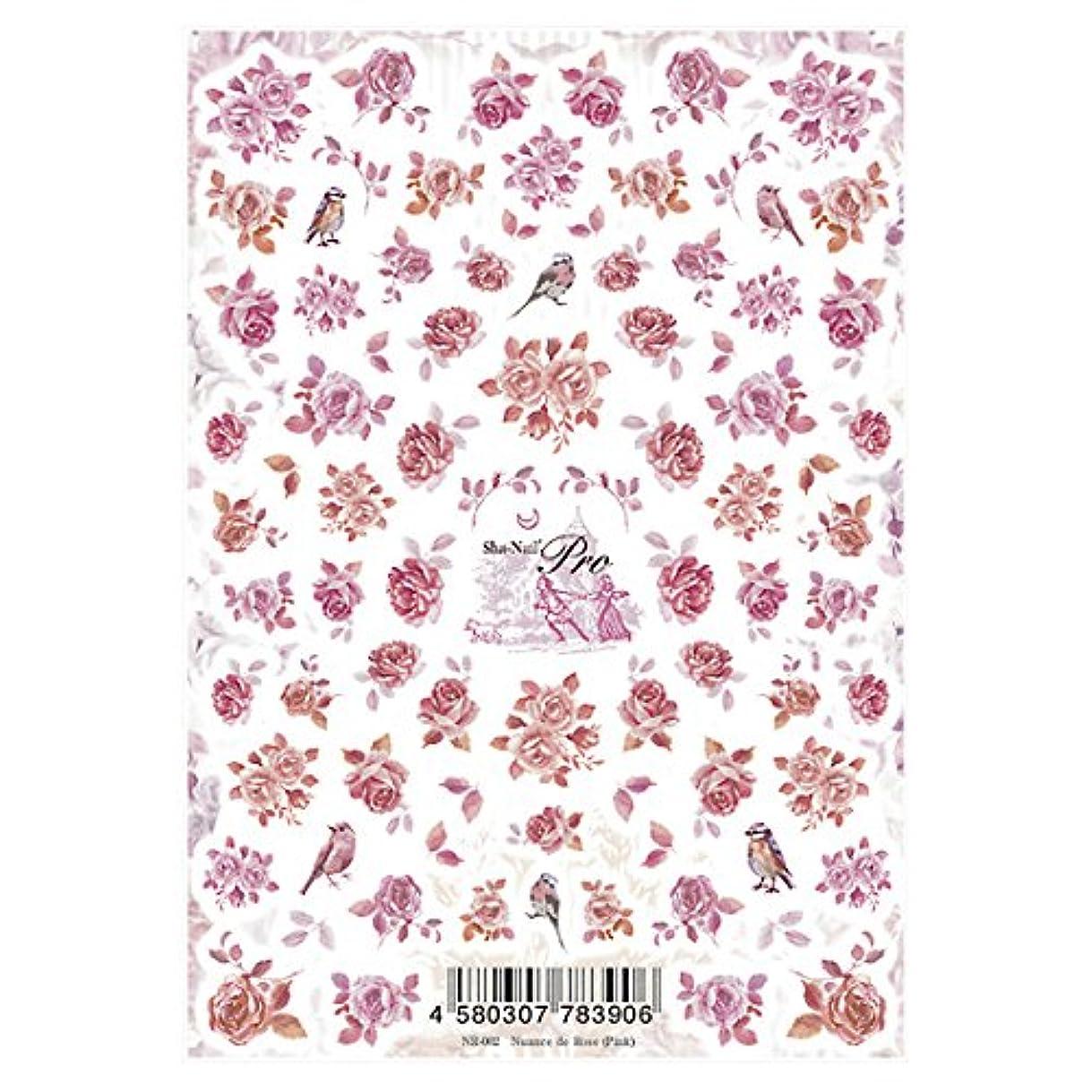 サーキュレーション贈り物取り扱い写ネイルプロ ネイルシール ニュアンスローズ ピンク アート材