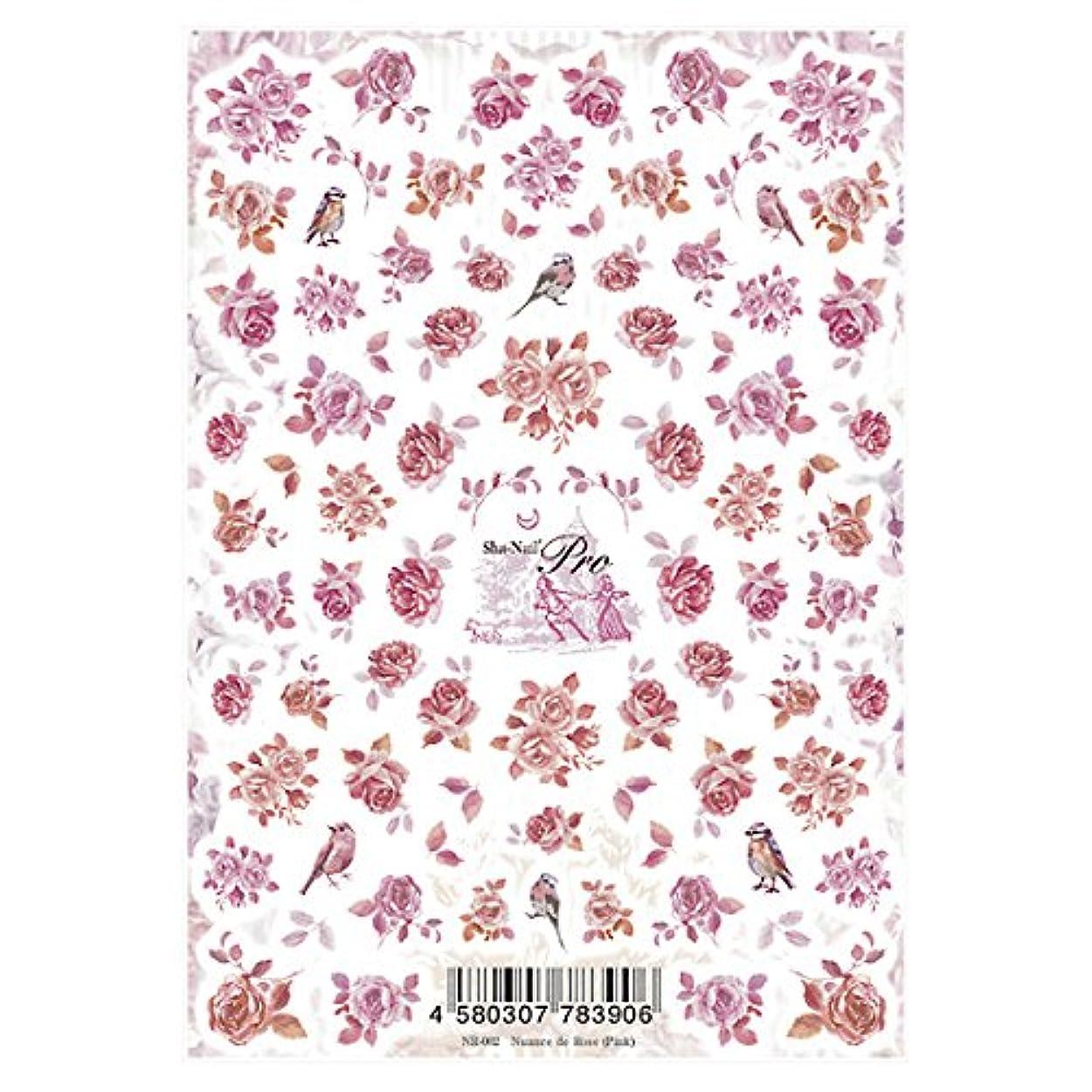 決めますベッツィトロットウッド必要ない写ネイルプロ ネイルシール ニュアンスローズ ピンク アート材